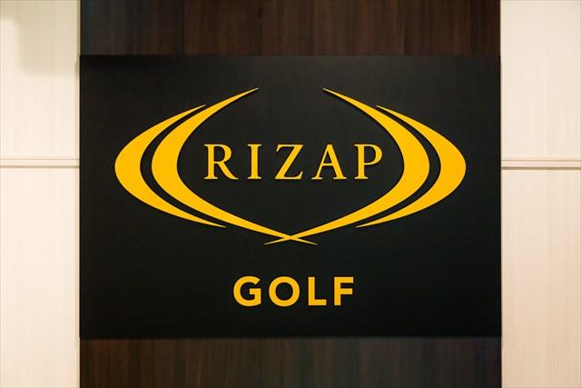 RIZAP GOLFのロゴ