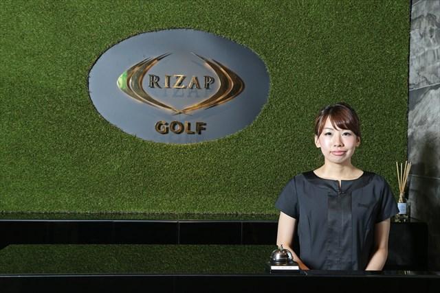 RIZAP GOLF天神店の女性スタッフ