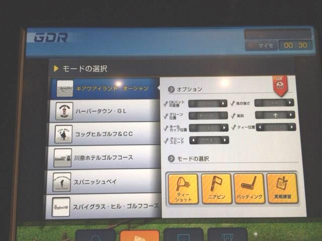 GORのモード選択画面