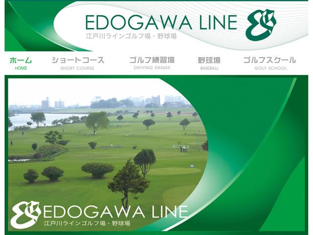 江戸川ラインゴルフ場ショートコースのラウンドレポート