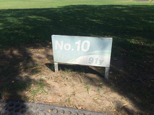 Aコースの10番ホールは91ヤード