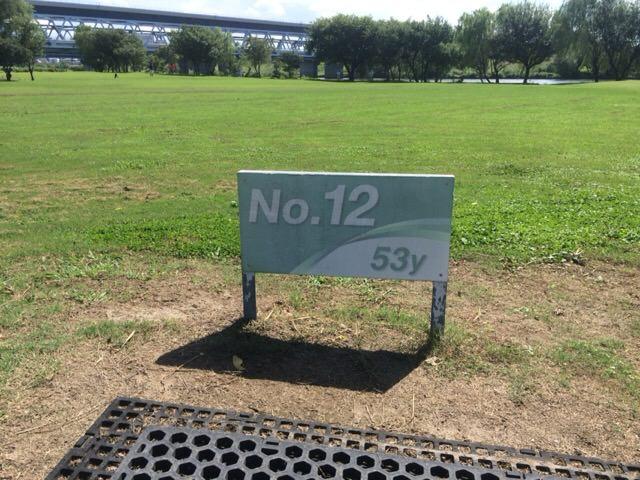 Aコースの12番ホールは53ヤード