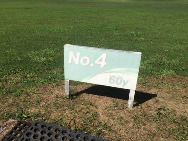 Aコースの4番ホールは60ヤード