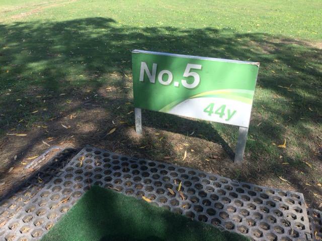 Aコースの5番ホールは44ヤード