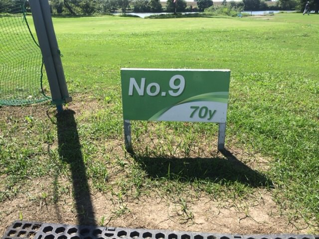 Aコースの9番ホールは70ヤード