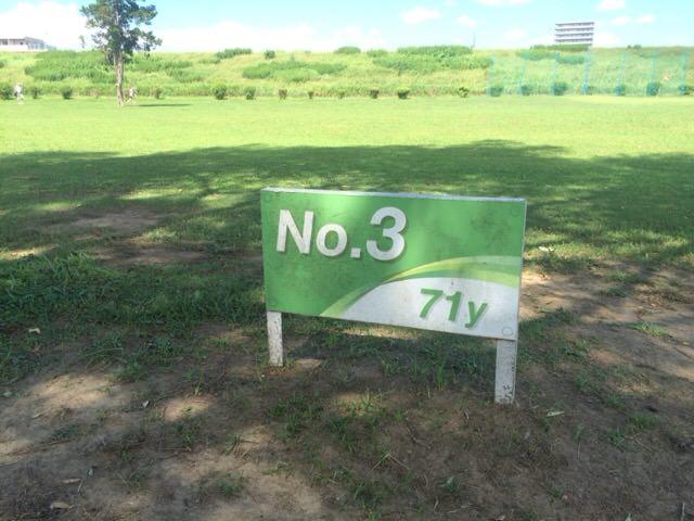 Bコースの3番ホールは71ヤード