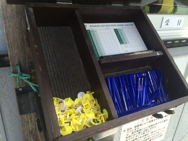 スコアカードや鉛筆・マーカーも用意されています