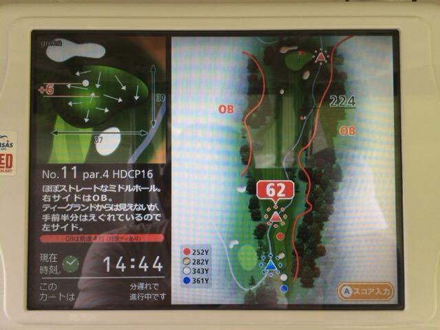 11番ホールのコースマップ