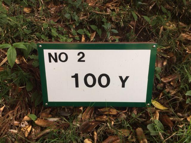 2番ホールは100ヤード