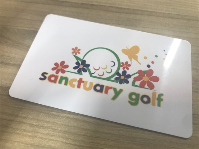 入会カード